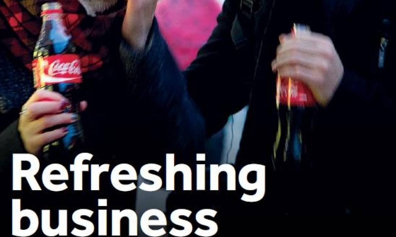 Ετήσια Ενοποιημένη Έκθεση Ομίλου Coca-Cola HBC για το 2015