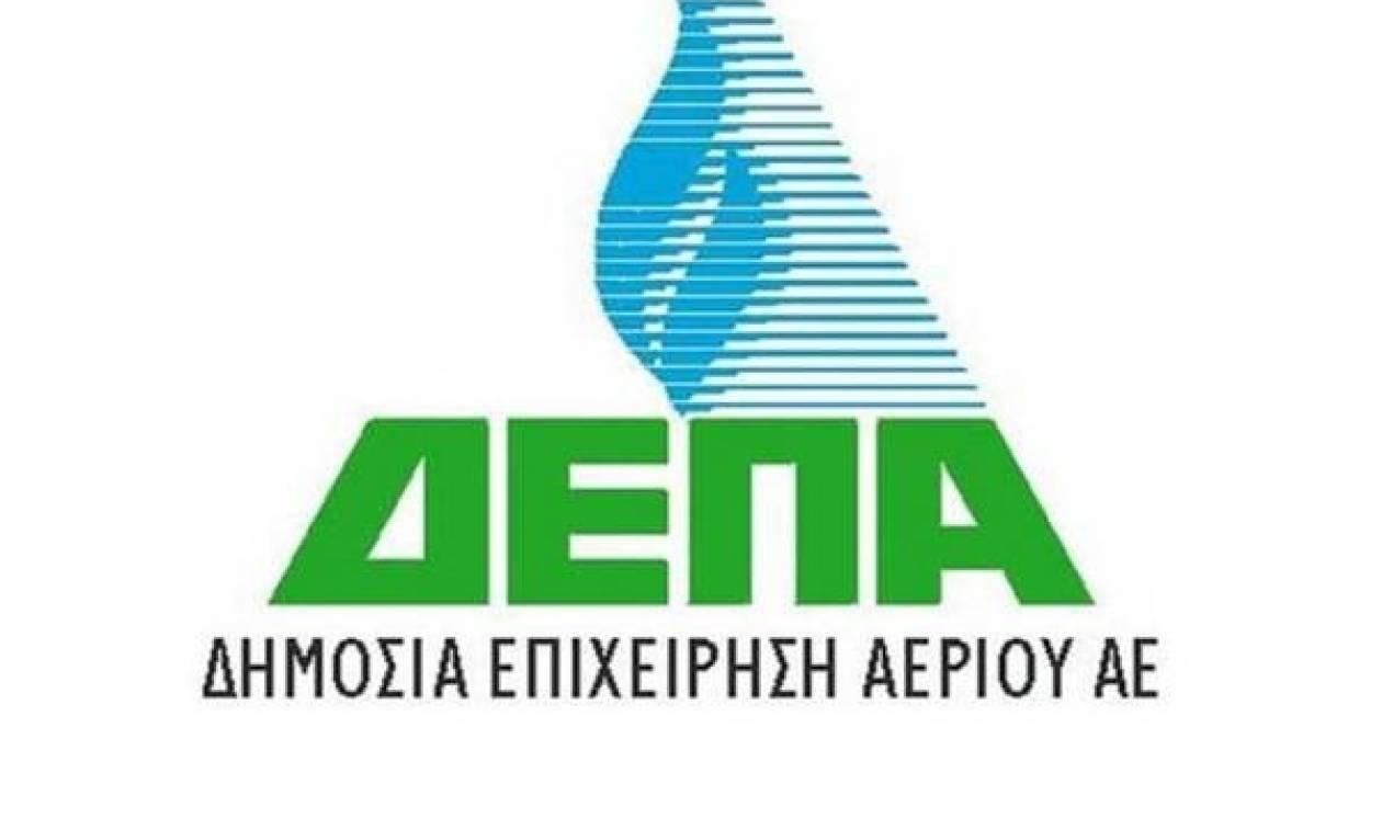 «Διευρύνεται η αποκεντρωμένη χρήση φυσικού αερίου»