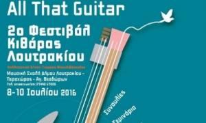 All That Guitar: 2ο Φεστιβάλ Κιθάρας Λουτρακίου