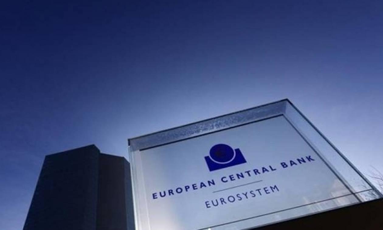 «Πόρτα» από την ΕΚΤ στα επτά υποψήφια μέλη της Ευρωζώνης