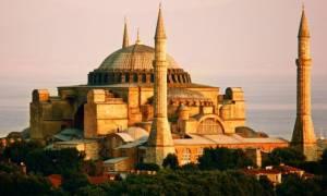 ΣΟΚ! Ο ISIS απειλεί να ανατινάξει την Αγιά Σοφιά