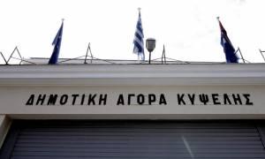 Δήμος Αθηναίων: Πρόσκληση για τη διαχείριση της Δημοτικής Αγοράς Κυψέλης