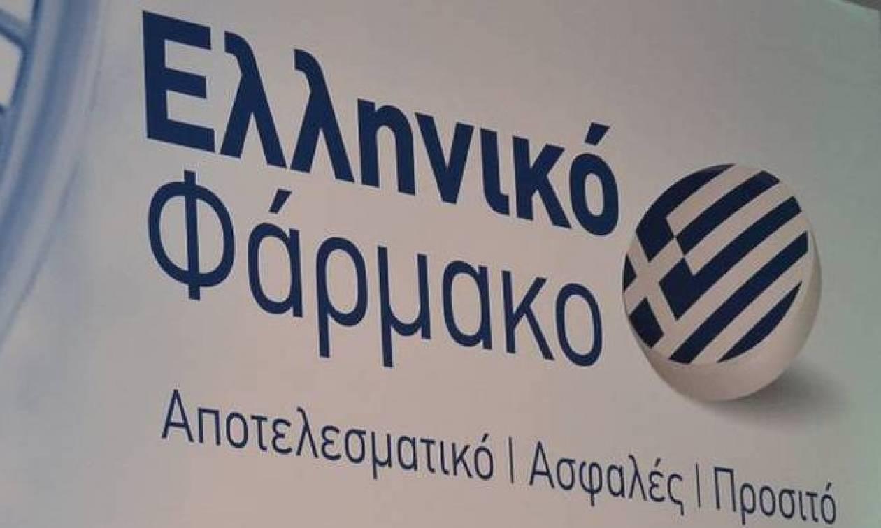 ΠΕΦ: Το στρεβλό σύστημα τιμολόγησης διαλύει την ελληνική παραγωγή φαρμάκων