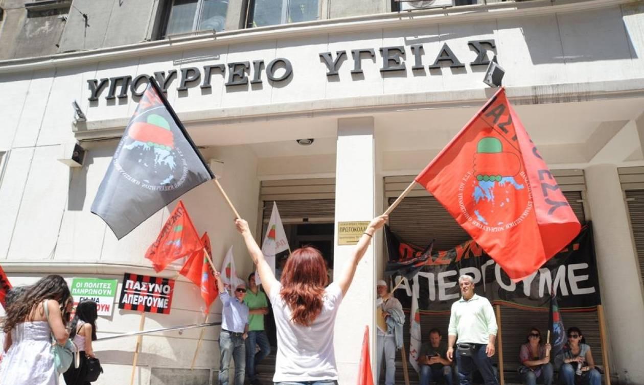 Απεργία στην Υγεία την Τετάρτη 8 Ιουνίου