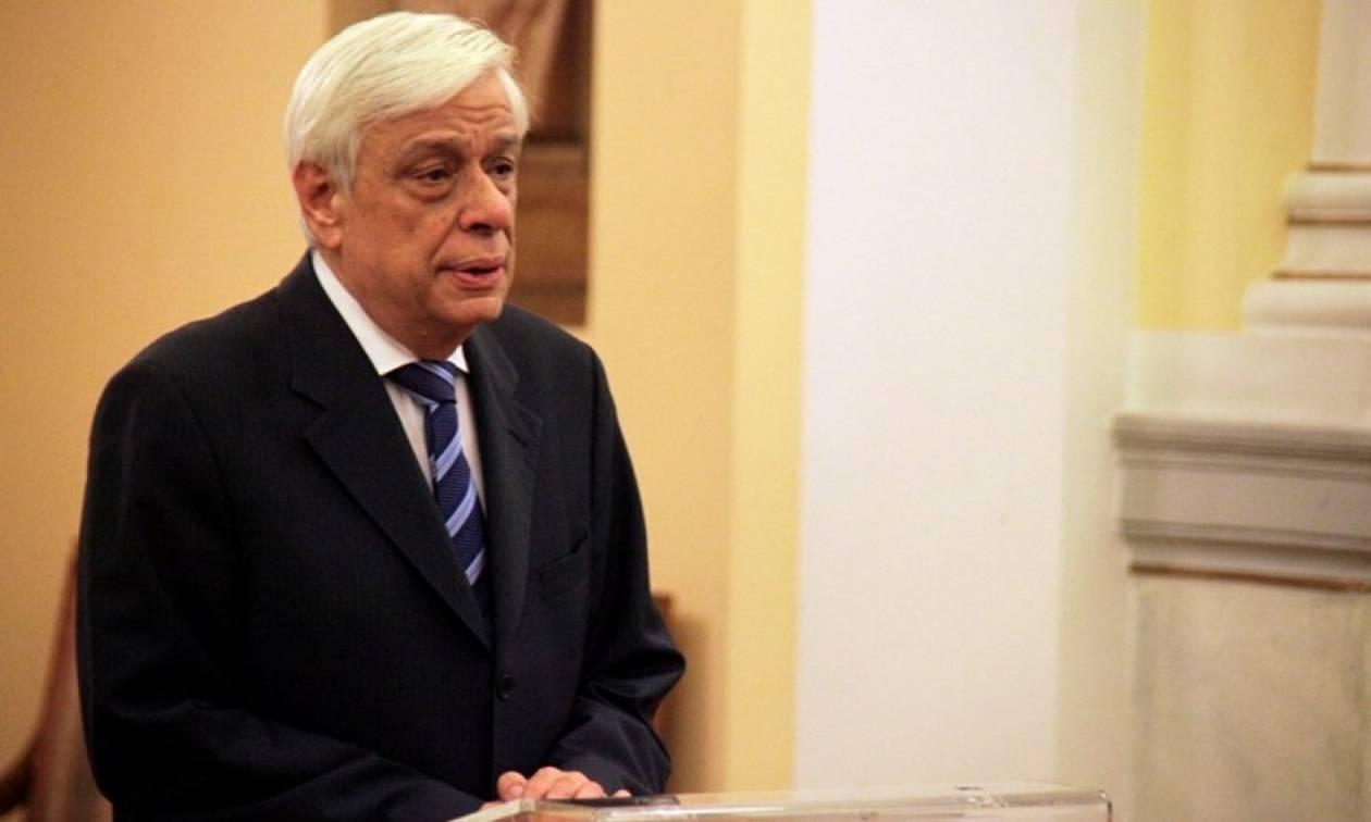 Παυλόπουλος: Οφείλουμε να χτίσουμε το δικό μας μέλλον