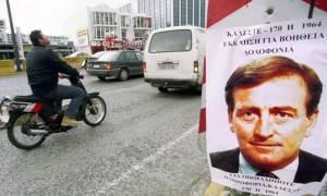 Σαν σήμερα το 2000 η «17Ν» δολοφονεί τον ταξίαρχο Στίβεν Σόντερς