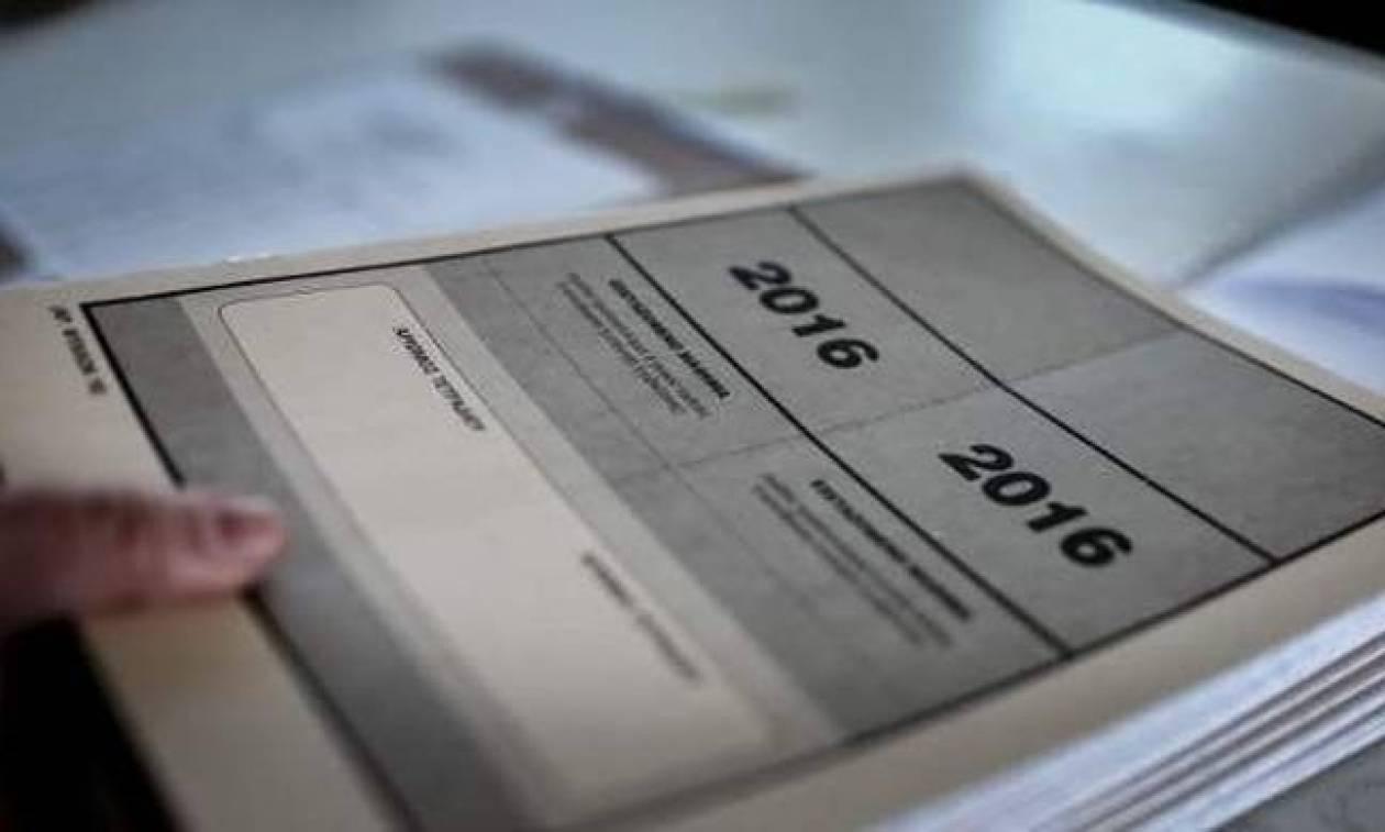 Πανελλήνιες 2016: Αρχίζουν σήμερα (8/6) οι επαναληπτικές εξετάσεις για τις Πανελλαδικές