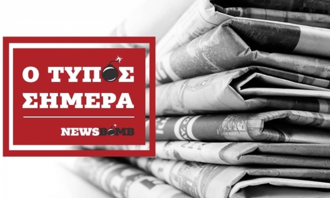 Εφημερίδες: Διαβάστε τα σημερινά (08/06/2016) πρωτοσέλιδα