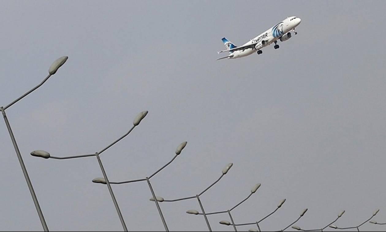 Θρίλερ σε πτήση της EgyptAir - «Υπάρχει βόμβα στο αεροπλάνο»