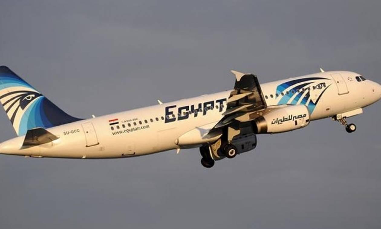 Φάρσα το τηλεφώνημα για βόμβα στην πτήση της EgyptAir