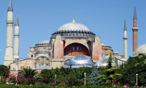 Απίστευτα προκλητικοί οι Τούρκοι: «Απαράδεκτη η ανακοίνωση του ελληνικού ΥΠΕΞ για την Αγιά Σοφιά»