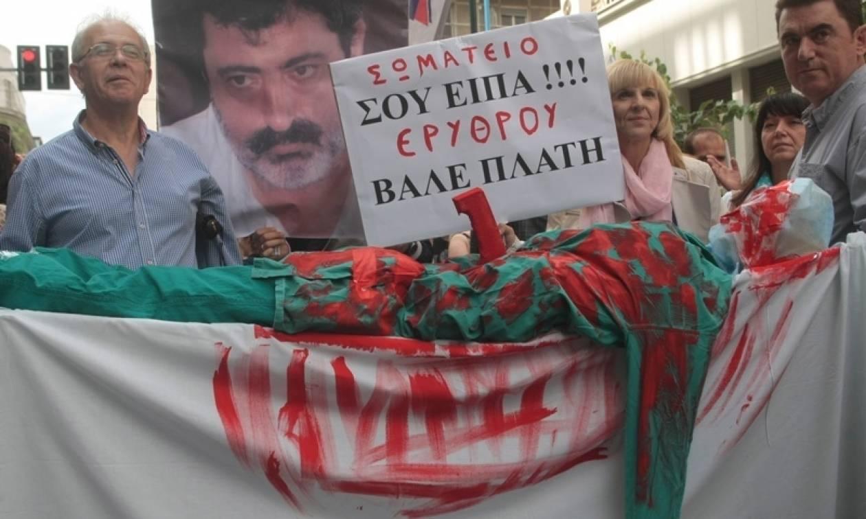 Πορεία των εργαζομένων στα νοσοκομεία στο κέντρο της Αθήνας - Ποιοι δρόμοι είναι κλειστοί