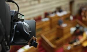 Ερώτηση 27 βουλευτών της ΝΔ στον Τσίπρα για τα πόθεν έσχες 2013 -14