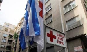 Εκδήλωση εορτασμού των 139 χρόνων του Ελληνικού Ερυθρού Σταυρού