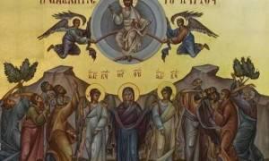 Η σημασία της σημερινής εορτής της Αναλήψεως του Χριστού