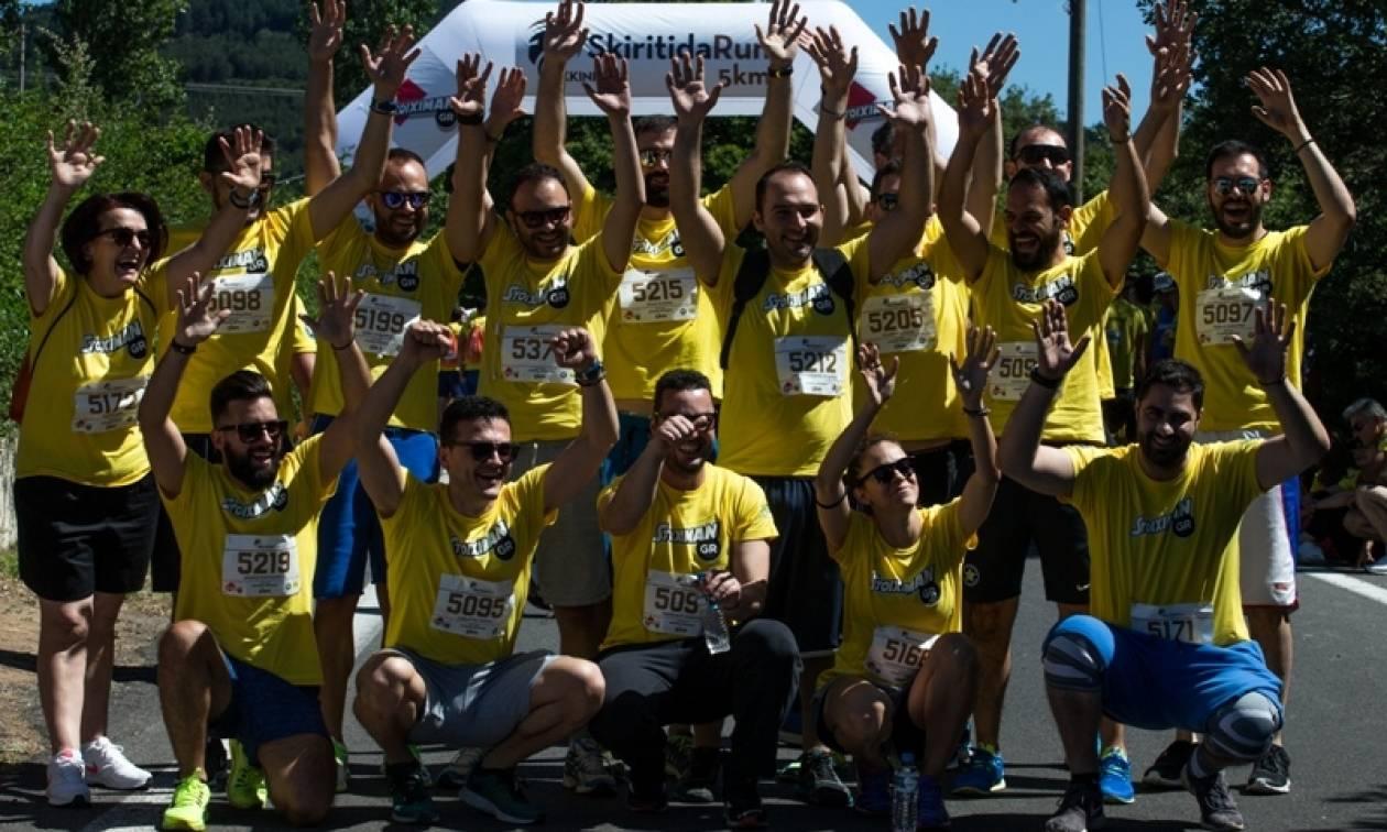 Γιορτή Αθλητισμού το 1ο Skiritida Run!