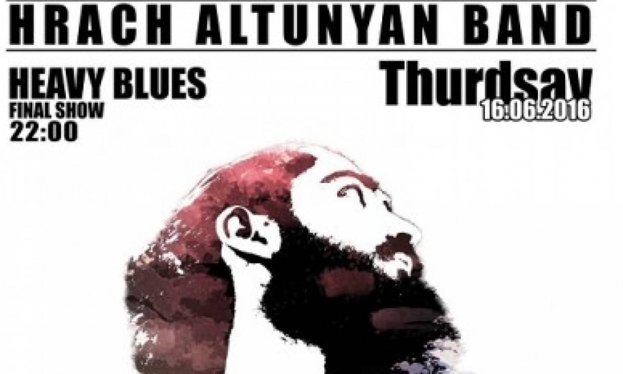 Οι Hrach Altunyan Band live στο Faust