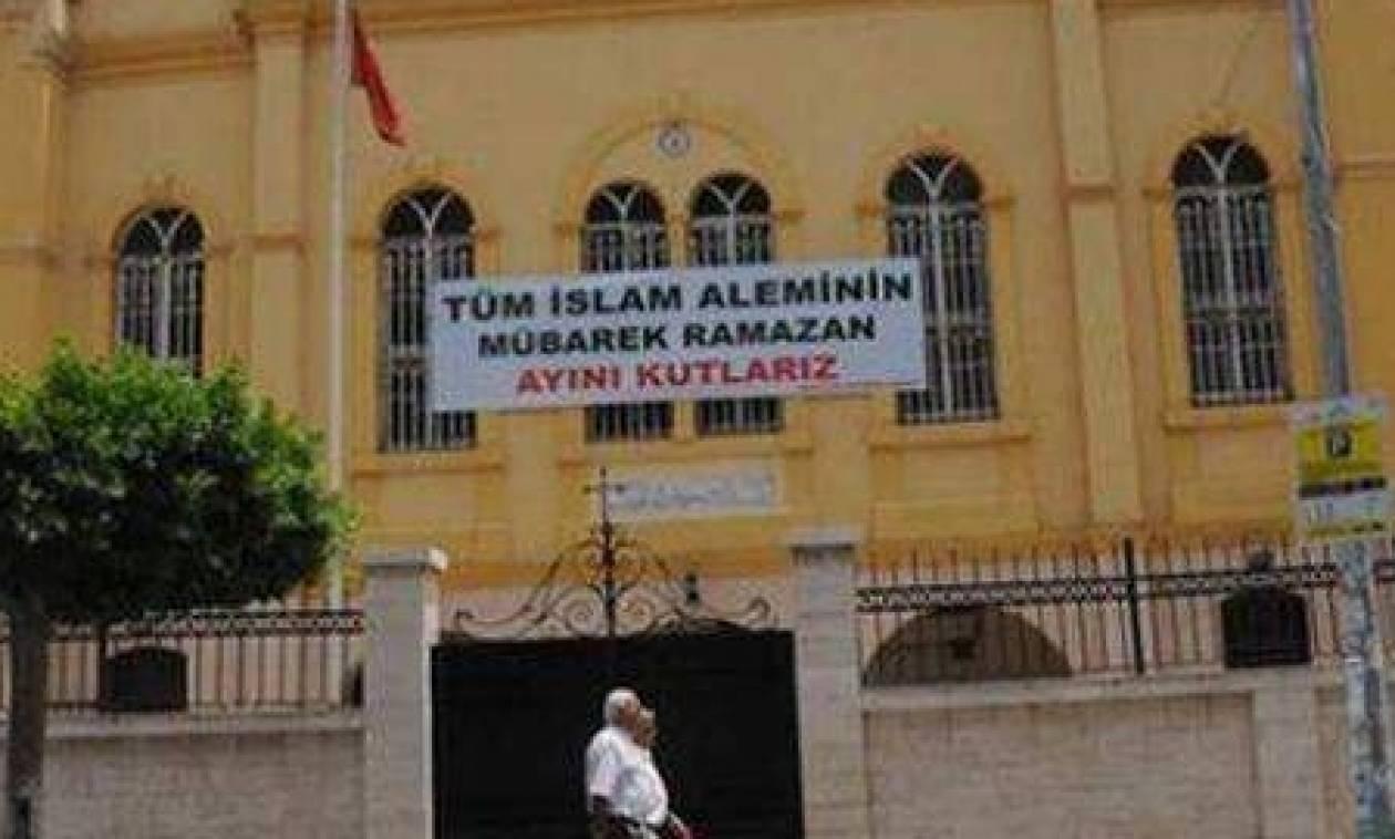 Νέα πρόκληση από τους Τούρκους: Σήκωσαν πανό για το ραμαζάνι σε Ορθόδοξη Εκκλησία