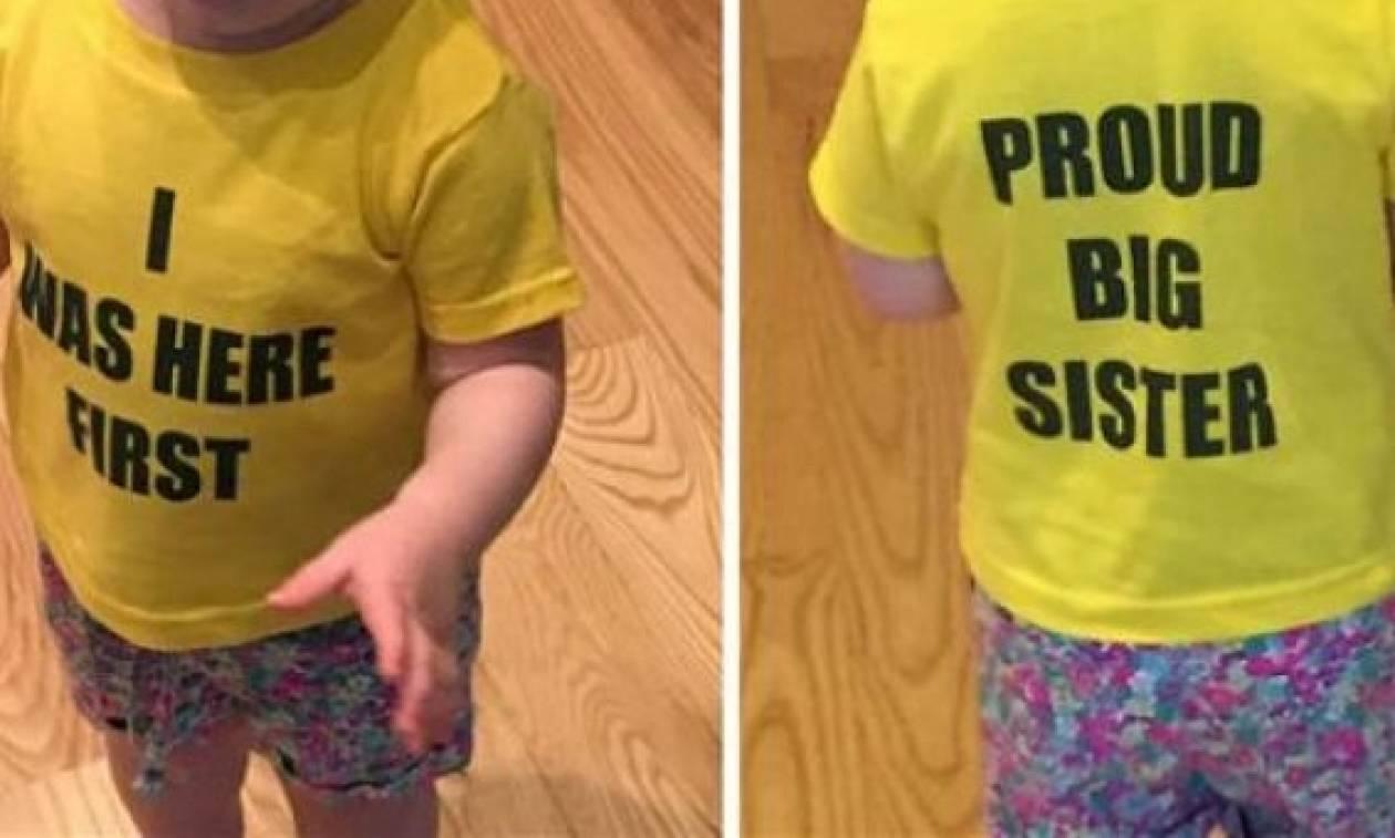 «Θέλεις να αποκτήσεις αδελφάκι;» Άφωνοι οι γονείς από την απάντηση της κόρης τους (βίντεο)