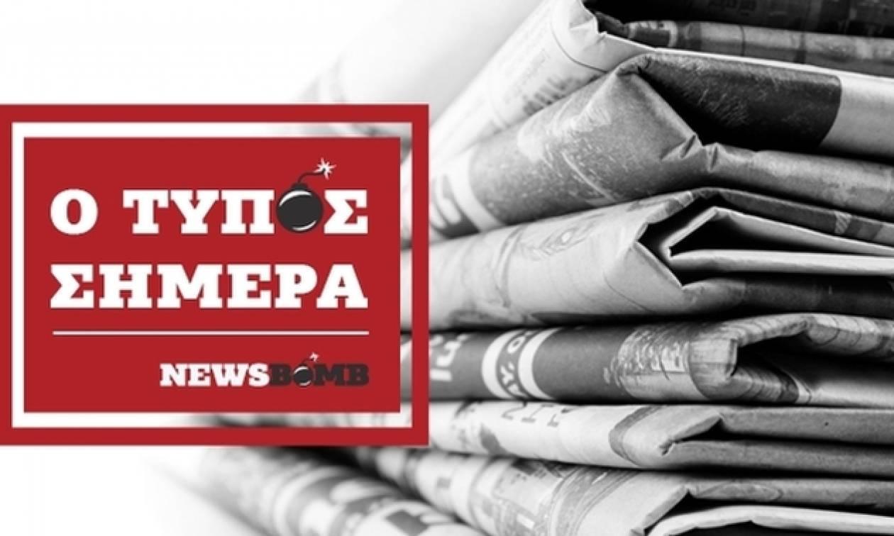 Εφημερίδες: Διαβάστε τα σημερινά (10/06/2016) πρωτοσέλιδα