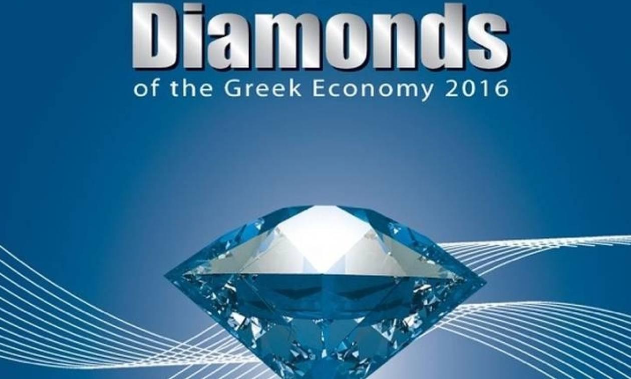 Diamonds of the Greek Economy: Εκδήλωση επιχειρηματικής αριστείας
