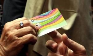 Πότε καταβάλλεται η επόμενη δόση της κάρτας σίτισης και του επιδόματος ενοικίου