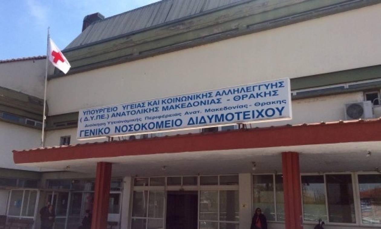 Σοκ στην Αλεξανδρούπολη: Μαχαιρωμένος στο σπίτι του βρέθηκε νεαρός ΕΠ.ΟΠ.