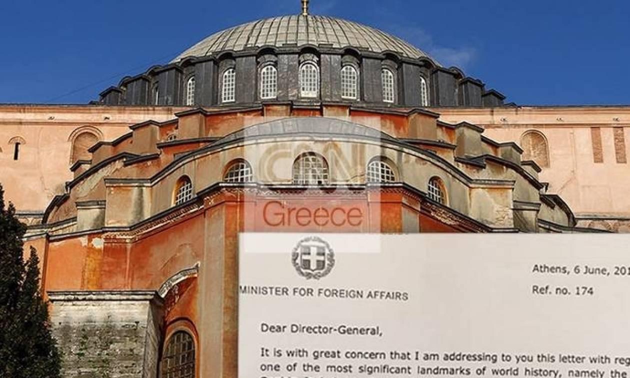 Κοτζιάς σε UNESCO: Πρόκληση το Κοράνι στην Αγιά Σοφιά - Προστατέψτε το μνημείο