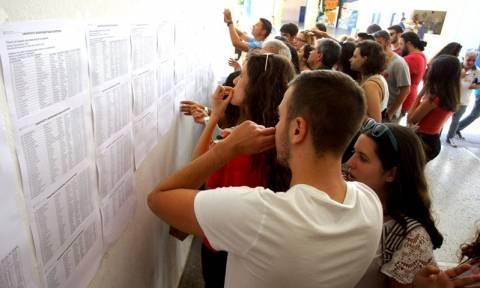 Αποτελέσματα Πανελλήνιων 2016: Ποια είναι η πιθανή ημερομηνία των βαθμολογιών