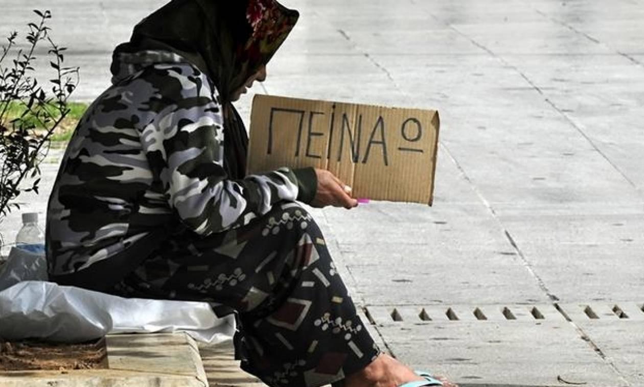Ακραία φτώχεια στην Ελλάδα: Ζήστε με 182 ευρώ το μήνα