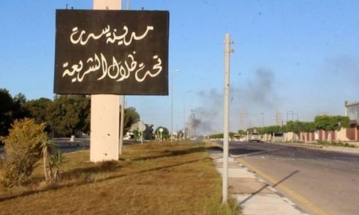 Οι δυνάμεις της λιβυκής κυβέρνησης ανακατέλαβαν το λιμάνι της Σύρτης