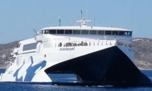 Μηχανική βλάβη στο πλοίο «Master Jet»