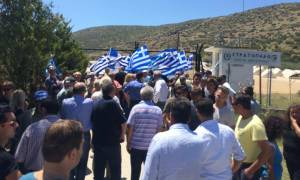 Λάρισα: Ένταση κατά τη διάρκεια διαμαρτυρίας έξω από κέντρο φιλοξενίας προσφύγων