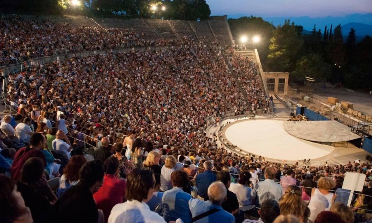 Ειδικά πακέτα προσφορών για το Αρχαίο Θέατρο Επιδαύρου, από το Εθνικό