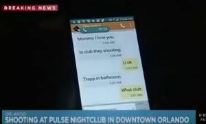 Ανατριχιαστική ιστορία από το μακελειό του Ορλάντο - Έγραψε σε sms «μαμά θα πεθάνω» (video)
