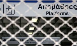 Στάση εργασίας σε Μετρό, Ηλεκτρικό και Τραμ: Δείτε ποιες ώρα θα ακινητοποιηθούν