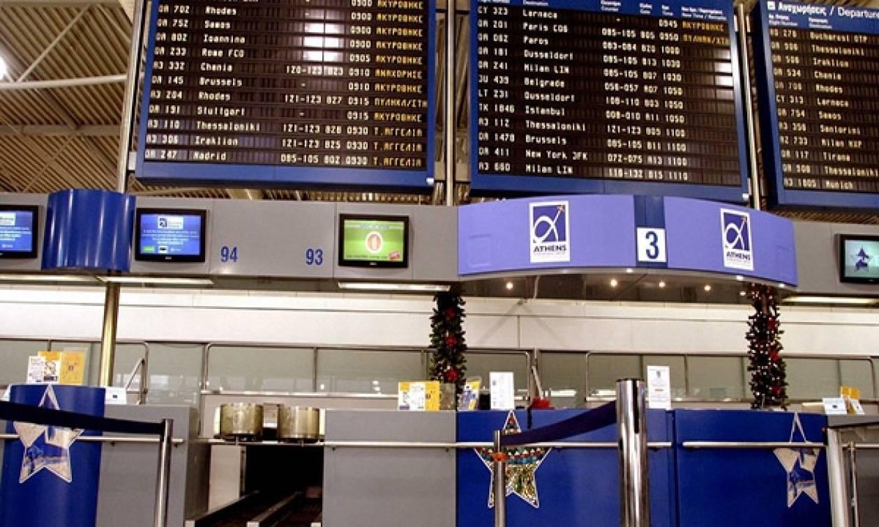 ΟΣΥΠΑ: Πενθήμερη απεργία ανακοίνωσαν οι εργαζόμενοι στα αεροδρόμια