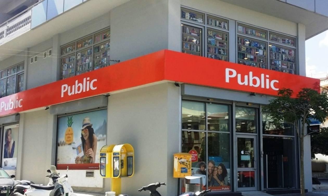Τα Public «50άρησαν» με νέο κατάστημα στο Ρέθυμνο