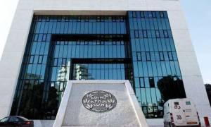 Υπόθεση Τράπεζας Κύπρου: Παραπέμπεται νομικό ερώτημα στο Ανώτατο Δικαστήριο