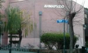Δήμος Κηφισιάς: Κοινωνικό Φροντιστήριο