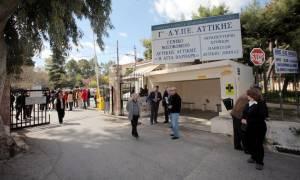 Σταδιακή επαναλειτουργία του νοσοκομείου «Η Αγία Βαρβάρα»