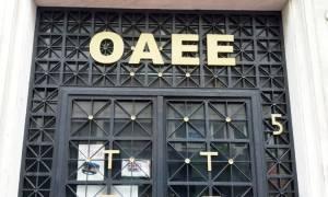ΟΑΕΕ: Πότε καταβάλλονται οι δόσεις ρύθμισης