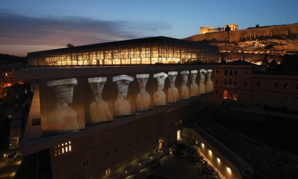«Χλιδάτη» εκδήλωση στο Μουσείο της Ακρόπολης ετοιμάζει η «αριστερή» κυβέρνηση ΣΥΡΙΖΑ