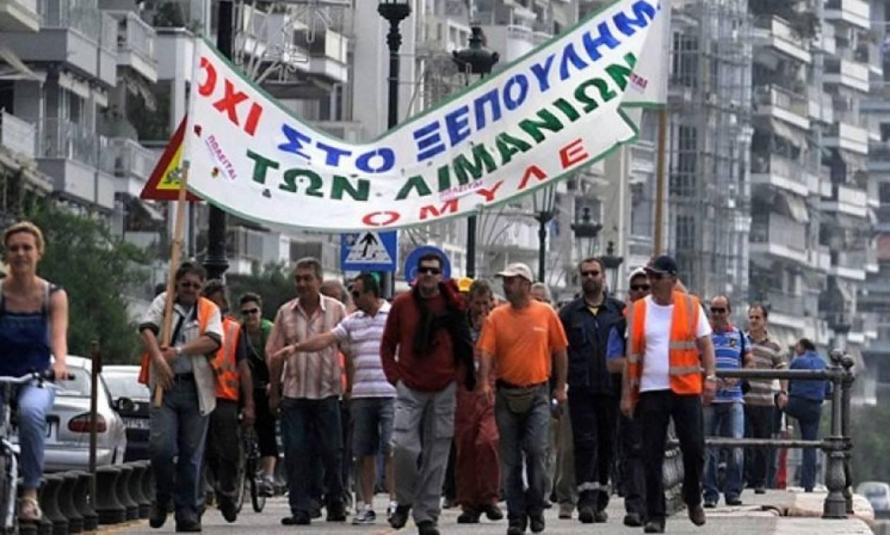 Νέος κύκλος κινητοποιήσεων στα λιμάνια από τους εργαζόμενους