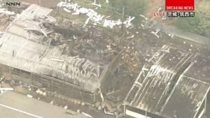 Ισχυρή έκρηξη στο Ιμπαράκι της Ιαπωνίας (Pics)