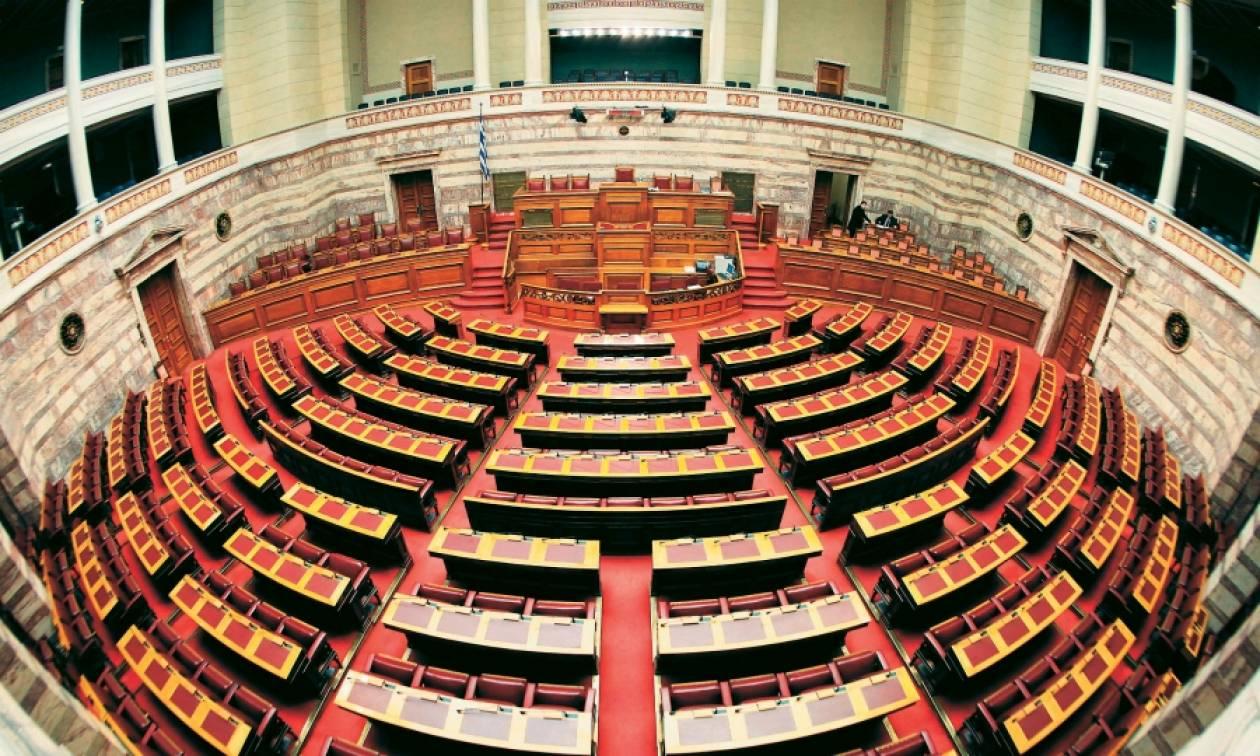 LIVE - Βουλή: Η συζήτηση στην Ολομέλεια για το αναπτυξιακό νομοσχέδιο