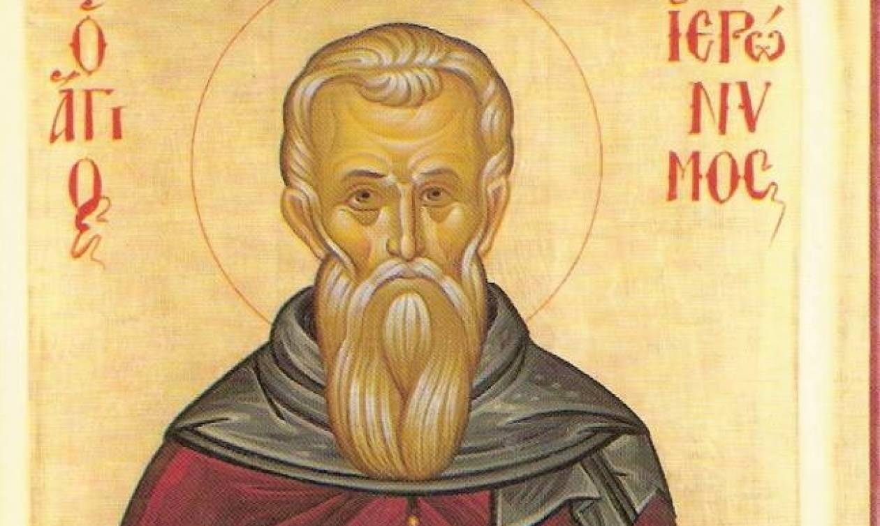 Άγιος Ιερώνυμος: Εορτάζει στις 15 Ιουνίου