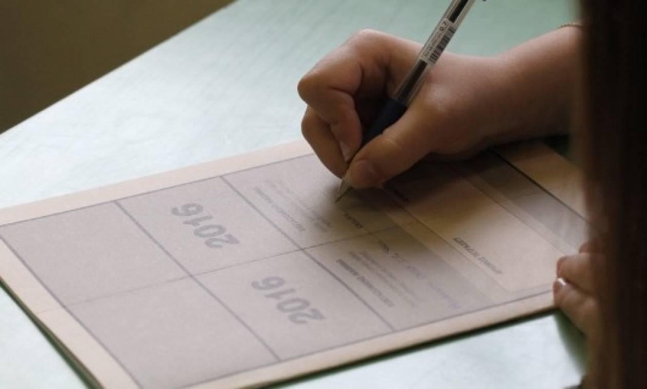 Πανελλήνιες 2016: Αυτή είναι η διαδικασία για την υποβολή των μηχανογραφικών