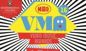 Το Mediterranean College είναι επίσημος υποστηρικτής των  Mad Video Music Awards 2016