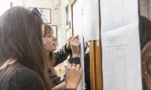 Αποτελέσματα Πανελληνίων 2016: Δείτε πότε αναρτώνται οι βαθμολογίες ΓΕΛ και ΕΠΑΛ